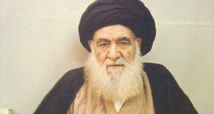 مراسم بزرگداشت آیتالله خوئی با حضور شاگردان در مشهد برگزار میشود