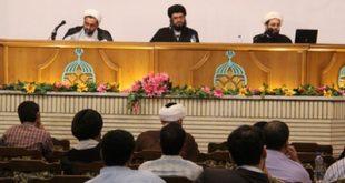 کرسی آزاداندیشی فقه نظریات اسلامی و نظام سازی فقهی
