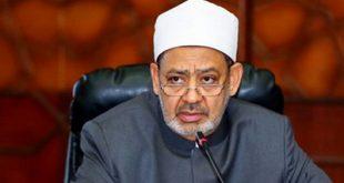 نظر شیخ الازهر در باره داعش