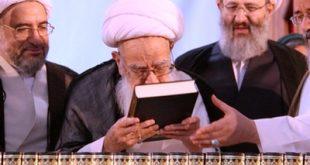 رونمایی از موسوعه «السنة النبویة فی مصادر المذاهب الاسلامیة»