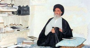 نقدی بر نظریه آیتالله سید محمد شیرازی درباره وحدت اسلامی