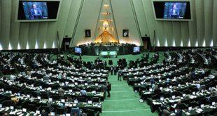 مجلس شورای اسلامی