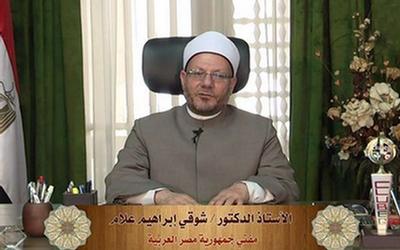 جایگاه مفتی در ساختار قضایی مصر/ بررسی تطبیقی احکام قانونی و شرعی در مسأله اعدام