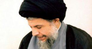 رویکرد استعلایی در روششناسی شهید صدر