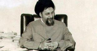 مجله الکترونیکی «برای انسان»؛ به مناسبت سخنرانی امام صدر در کلیسای کبوشیین