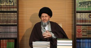 نگاهی به آراء و اندیشه آیتالله سید کمال حیدری