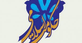 غدیر، نقطه عطف هویتساز برای حکومت دینی و جامعه سازی اسلامی/ حسین ایرانمنش