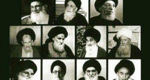 مواجهه مراجع نسل بعد از آیتالله بروجردی با انقلاب اسلامی ایران