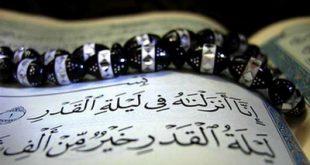 چگونه «شبهای قدر» را قدر بدانیم؟