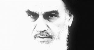 تحلیلی بر ماهیت نظریه ولایت فقیه امام خمینی