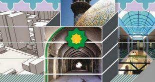 نقشه راه شهرسازی اسلامی جهت تحقق تمدن نوین اسلامی