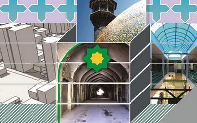 شهرسازی اسلامی و چالش تمدنی/ علی حجازیان