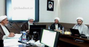 تصاویر اجتهاد از چهارمین رساله سطح 4 حوزه علمیه خراسان