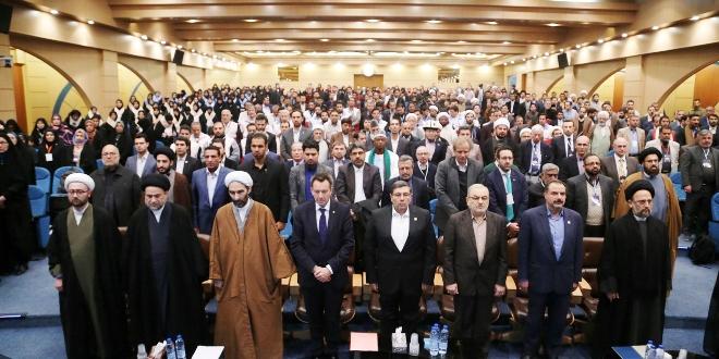 «از صدر تا ذیل» همایش دو روزه اسلام و حقوق بشردوستانه بینالمللی