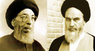مباحثه تاریخی امام خمینی و آیتالله حکیم درباره «قیام علیه حاکم جائر»