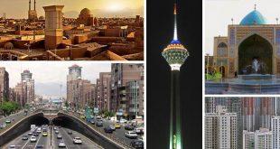 مالکیت زباله، از مهمترین سرفصلهای فقه مدیریت شهری است/ فقه مدیریت شهری، اختصاص به شهرهای اسلامی ندارد