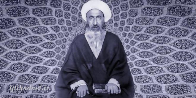 «سایۀ میرزا»، تأثیر فکر نائینی در نظام حقوقی جمهوری اسلامی