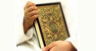 درآمدی بر ظرفیتسنجی تمدنی آیات فقهی قرآن