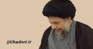 شهید صدر؛ بهمثابۀ الگویی چندجانبه برای تحول حوزه/ حسین ایزدی